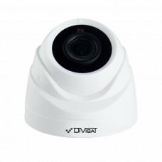 Камера Divisat DVI-D111 (Снято с производства)