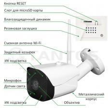 Wi-Fi камера TANTOS iЦилиндр Плюс