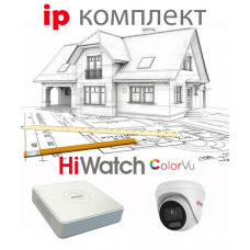 IP ColorVu комплект DOM 1
