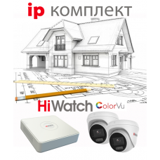IP ColorVu комплект DOM 2