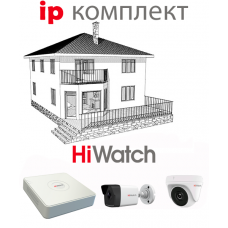 IP ColorVu комплект STREET/DOM 2